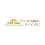 Diakopesoikonomikes.gr